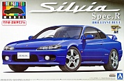 00862 Nissan Silvia Spec.R (Brilliant Blue)