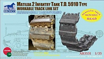АВ3531 Траки Matilda 2 Infantry Tank T.D.5910 Type Workable (Bronco Models) 1/35