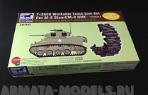 АВ3552 Траки T36 E6 Workable Track Set For M-5M/8