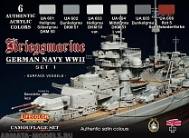 CS09 Набор GERMAN WWII KRIEGSMARINE SET 1