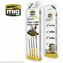AMIG7601 Ammo Mig Набор кистей DIORAMAS & SCENIC BRUSH SET